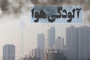 گره کار آلودگی هوای تهران کجاست؟