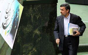 رهبر انقلاب برای کدام رفتار خلاف شرع به احمدینژاد تذکر دادند؟