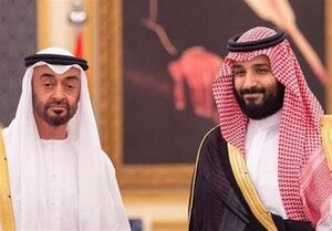 گفتگوی عربستان و ایران