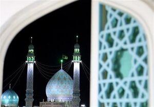 ماجرای آتشسوزی جزئی در مسجد مقدس جمکران چه بود؟