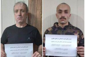 عکس/ پدر و پسر سازنده کلیپ سیلی خوردن یک روحانی بعد از دستگیری