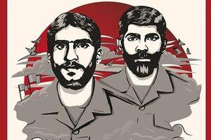 روایت دلدادگی دو شهید تشنه لب در مبارزه مستقیم با آمریکا