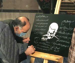 عکس/ دست نوشته سردار حجازی برای حاج قاسم