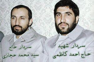 عکس/ سردار حجازی و شهید حاج احمد کاظمی