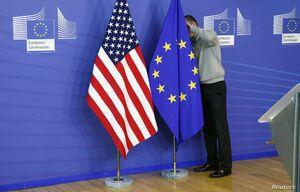 آمریکا و اروپا - نمایه