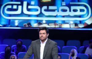 دستمزد ۱۸ میلیارد تومانی محمدرضا گلزار برای اجرای مسابقه هفت خان