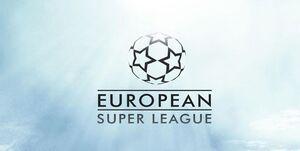 سوپرلیگ اروپا