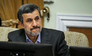چرا احمدینژاد یازده روز خانهنشین شد و قهر کرد؟