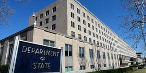 مقام آمریکایی: واشنگتن و تهران در گفتوگوهای وین هدفی مشترک تعیین کردهاند