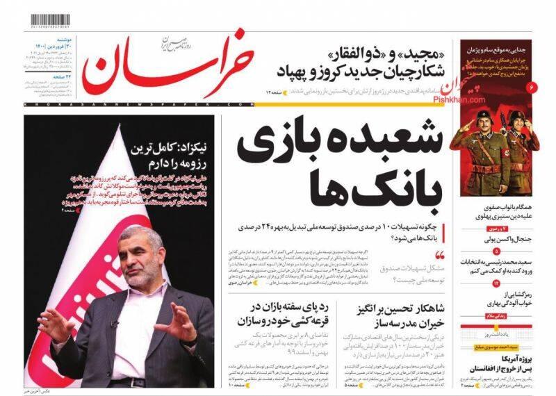 کنایه نامزد انتخابات ۹۶ به نامزدهای فاقد سابقه اجرایی/ مجوز روحانی برای پس گرفتن یک ساختمان از دیوان محاسبات