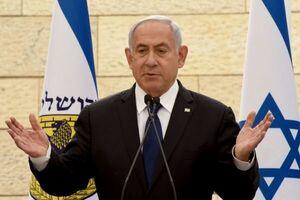 شکست مجدد «نتانیاهو» در انتخابات درون پارلمانی اسرائیل