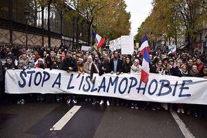 اسلام هراسی؛ تهدیدی برای مسلمانان فرانسه