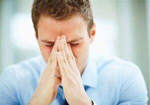 ارتباط میان فشار مالی و دردهای جسمی در سنین بالا