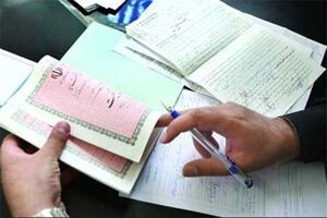 جدیت مجلس در شکستن انحصار خدمات حقوقی
