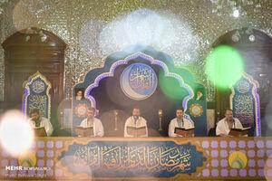 عکس/ ترتیل خوانی قرآن کریم در حرم حضرت عبدالعظیم(ع)