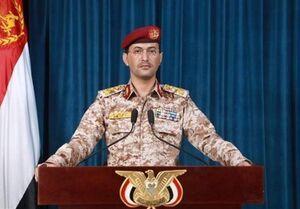عملیات ارتش یمن با نام شهید «صالح الصماد»