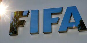 فیفا سوپرلیگ اروپا را محکوم کرد