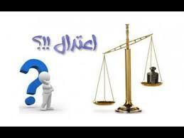 پاسخ فضائلی به آشنا: به جای اعتدال، افراط کردید