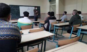 کلاس دانشگاهی