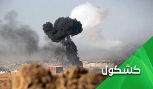 ضربه سنگین به محور شرارت آمریکا در سوریه