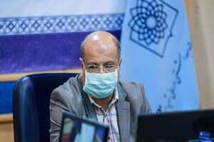تشریح وضعیت کرونا در تهران/آمار بستری ها و مراجعان سرپایی