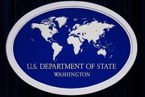 هشدار به دیپلماتهای آمریکا در چاد؛ مراقب جان خود باشید