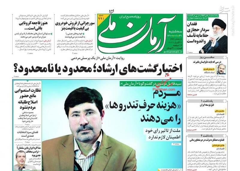 ۳ هزار روز ریاست به تأیید و تکذیب وعده ۱۰۰ روزه گذشت!/ این آمارهای اقتصادی خلاف ادعای دولت را ثابت میکنند