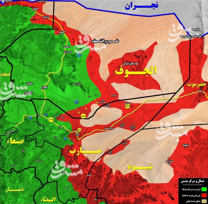 آخرین تحولات میدانی در قلب یمن/ رزمندگان در آستانه عبور از یک پیچ حساس برای رسیدن به شهر مارب + نقشه میدانی و عکس