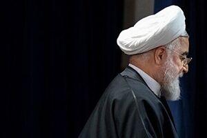 ابعاد حقوقی گزارش مجلس در خصوص استنکاف روحانی از ابلاغ قوانین