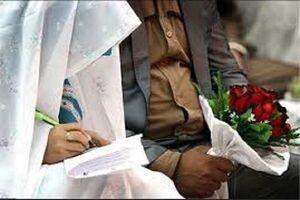 توقعات مالی جوانان از ازدواج چقدر معقول است؟