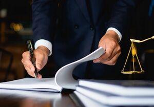 آخرین ترفند کانون وکلا برای حفط بازار انحصاری ۷۰ ساله!