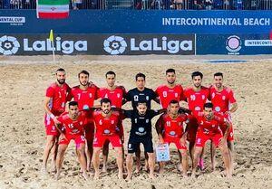 حذف عجیب تیم ملی ساحلی ایران با تصمیم AFC
