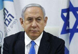 رایزنی نتانیاهو با مقامهای اسراییلی درباره ایران