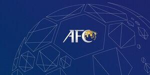 تغییر قانون AFC /فرمول بازگشت بازیکن کرونایی به لیگ قهرمانان آسیا مشخص شد