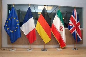 ایران در حال تشکیل تیم مذاکرهکننده برای وین است