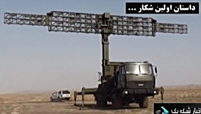 ایران چگونه جنگنده اف۳۵ را کشف و رصد میکند؟