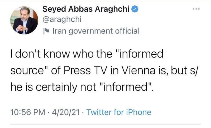 آقای عراقچی چرا باید به شما اعتماد کرد؟