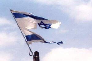 اسرائیل وارد مرحله التماس شد