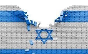 کشوری که بهشت خانوادههای وابسته نظامی اسرائیل بود