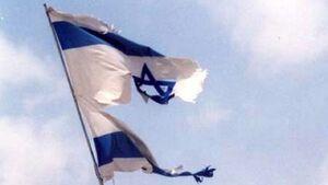 رژیم صهیونیستی: تلاش برای رهگیری موشکها بیفایده بود