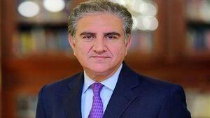 وزیر امور خارجه پاکستان وارد مشهد شد