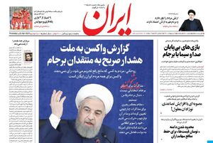 رفتار منتقدان دولت روحانی شبیه گروهک منافقین است! / فاضل میبدی: ظریف ایران را از انزوا خارج کرد