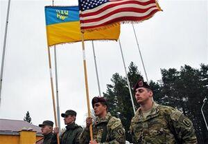تأیید کمک نظامی ۳۰۰ میلیون دلاری آمریکا به اوکراین