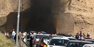 حریق در تونل آزادراه تهران پردیس +فیلم وعکس