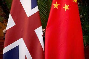 چین: لندن فوراً اقدامهای اشتباه خود را اصلاح کند