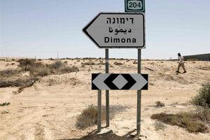 فیلم/ چرا دیمونا نقطه ضعف اسرائیل است؟
