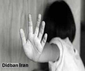 پدری که به نوزاد ۱۷ ماهه در تهران تجاوز کرد