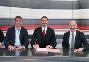 اعلام جزئیات قرارداد جدید زلاتان