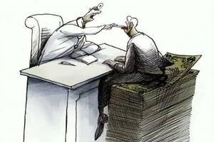 کاریکاتور/ صندلی مخصوص ویزیت پزشکان را ببینید!