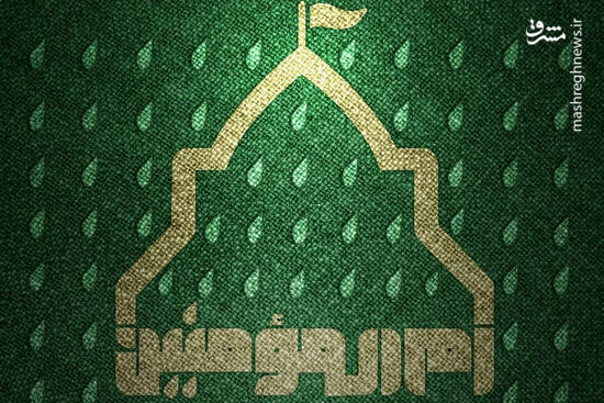 فیلم/ حقایقی درباره حضرت خدیجه(س) در بیانات رهبر انقلاب